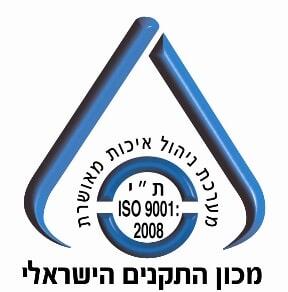 לוגו מכון התקנים